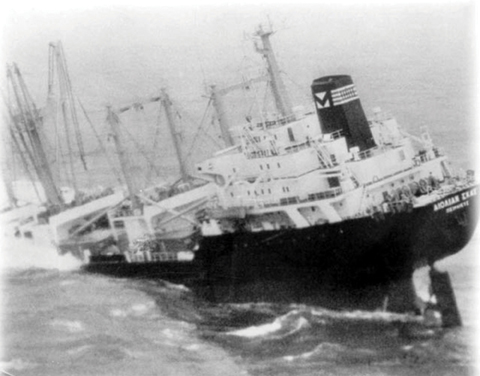 The Aeolian Sky after she had collided with the Anna Knueppel. The lettering on her stern is her name in Greek.