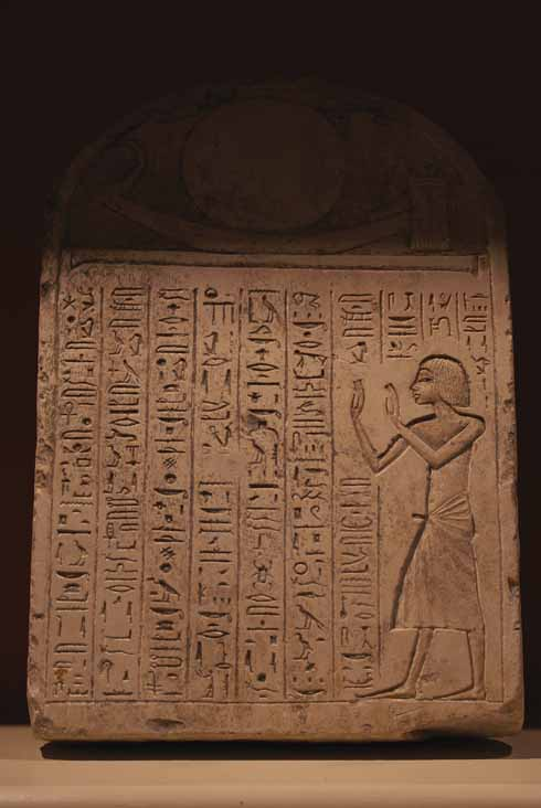 The billiards room contains an exhibition of William John Bankes's Egyptian and Nubian finds like this tablet